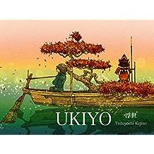 UKIYO: A glimpse into the floating world  of Japanese life (English Edition)