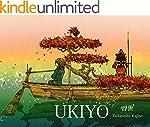 UKIYO: A glimpse into the floating wo...