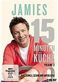 Jamies 15 Minuten Küche - Volume 2