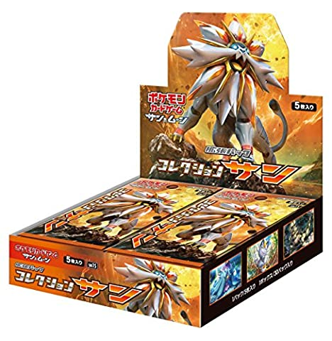 Pokemon Card Game Sun & Moon SUN BOX (Extension Pack Collection)