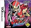 Viewtiful Joe: Double Trouble (Nintendo DS)