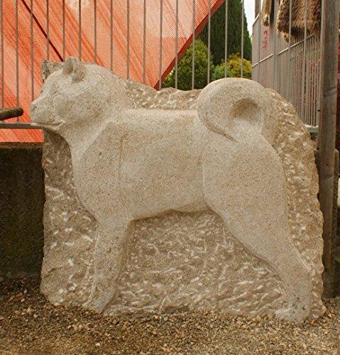 Gartendekoshop24 Akita Skulptur handgehauen Muschelkalk