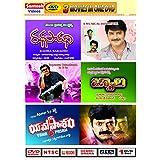Ratha Sarathi, Jwala, Yama Pasam Telugu 3-in-1 Movies DVD with Digital Sound Compatibility