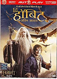The Hobbit-The Battle Of The Five Armies- Hindi
