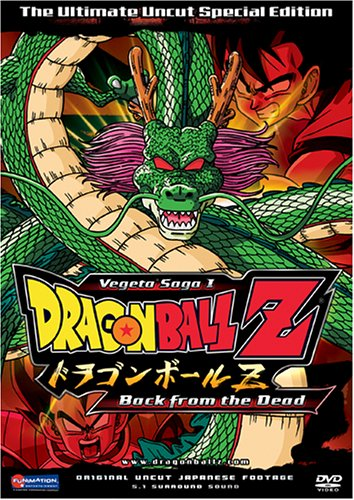 Dragon Ball Z Saga 1 V.7: Back From the Dead [Import USA Zone 1]