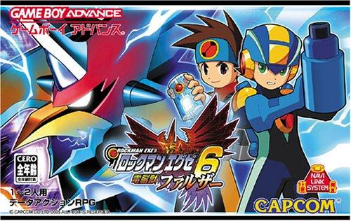 megaman-battle-network-6-cyber-beast-faruza-japan-import