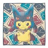 Pikachu einen Poncho von Pokemon-Center Original-Handtuch Megarukario tragen