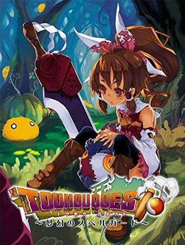 Zauberkarte des Ostens Quest - unendlich [Doujin] (Japan-Import)