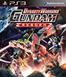 Cheapest Dynasty Warriors Gundam Reborn (PS3) on PlayStation 3