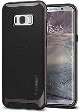 Spigen [Neo Hybrid] Samsung Galaxy S8 Hülle (565CS21594) Zweiteilige Handyhülle Silikon TPU Schale mit PC Bumper Schutzhülle Case (Gunmetal)