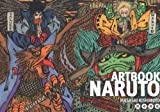 Naruto - Coffret artbook