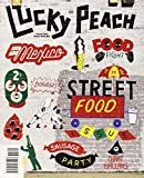 Lucky Peach, Issue 10 Winter 2014: The Street Food Issue