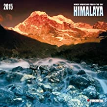 Himalaya 2015 (Mindful Editions)