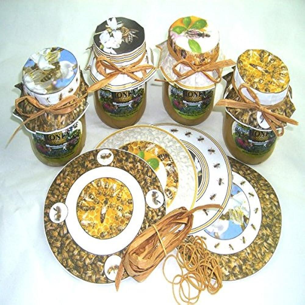 20 x Bienenzucht Honig Glas Papier Deckel Umhüllungen