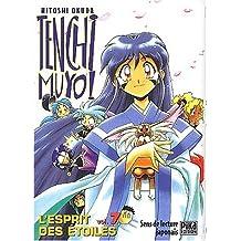 Tenchi Muyo, tome 7