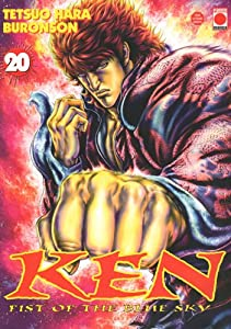 Ken - Fist Of The Blue Sky Edition simple Tome 20