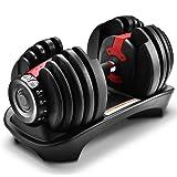 ZJJ Fitness justerbar hantel, tung skivstång 15 nivåer av gravitationsjustering, tunna armar kroppsbyggande träning sportutru