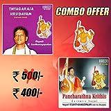 #9: Thyagaraja Hrudayam & Pancharathna Krithis