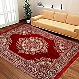 #8: Laying Style Velvet Touch Abstract Chenille Carpet - 84