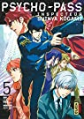 Psycho-Pass Inspecteur Shinya Kôgami, tome 5 par Goto