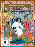 Kinderbibel: Altes & Neues Tes [2 DVDs]