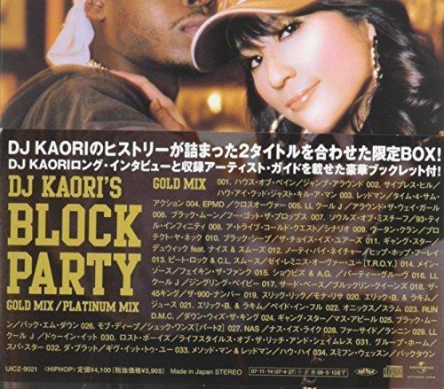DJ Kaori's Block Party-Gold Mix/Pl (Mini Lp Sleeve by DJ Kaori (2007-11-14) -