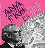 Ananke. Quadrimestrale di cultura, storia e tecniche della conservazione per il progetto (2018): 84