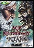 Age of Mythology - Titans Expansion (Add-on)