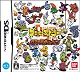 Digimon Story: Lost Evolution [JP Import]