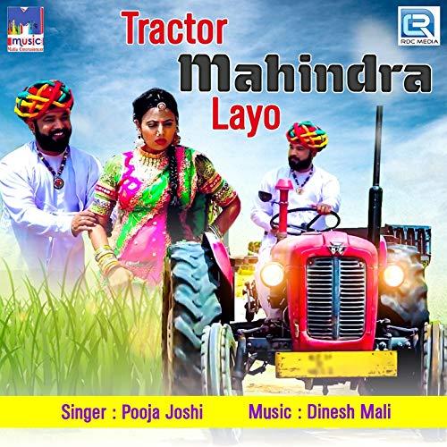 Tractor Mahindra Layo