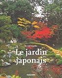 Le jardin japonais - Angle droit et forme naturelle (édition française)