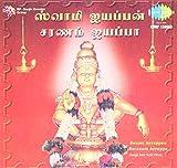 Swami Ayyappan/saranam Ayyappan