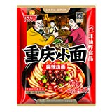 BJ Chongqing Spicy Hot Noodle 110 g