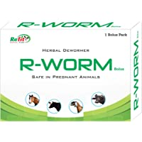 REFIT ANIMAL CARE - Veterinary Herbal Dewormer Bolus for Cattle, Cows, Buffalo, Goat and Sheep (R Worm - Set of 10…