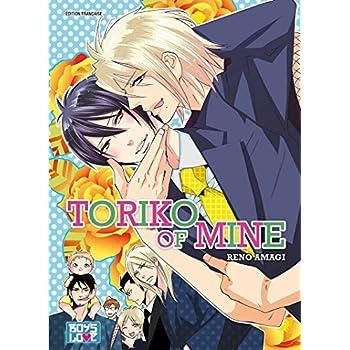 Toriko of Mine - Livre (Manga) - Yaoi
