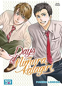 Days of Mimura and Katagiri Edition simple One-shot