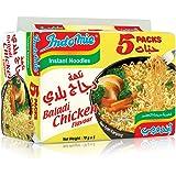 Indomie Pillow Pack - Chicken Baladi Flv - Pack of 5 2724444623394