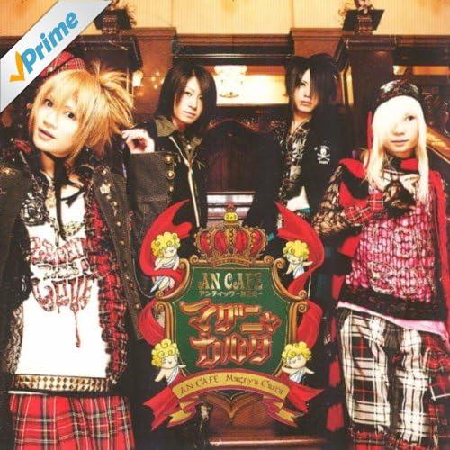 Smile Ichiban II (Onna)