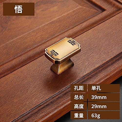 Neue Chinesische mahagoni möbel schranktürgriff antikes kupfer schubladenschrank schranktür zubehör hardware Z4032-einlochmontage -