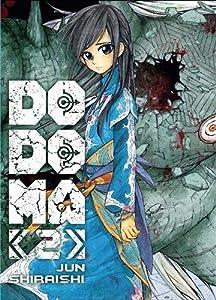 Dodoma Edition simple Tome 2