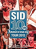 Sid - Sid 10Th Anniversary Tour 2013 Fukuoka Umi No Nakamichi Kaihin Koen (Uminonakamichi Seaside Park) Yagai Gekijyo (2DVDS) [Japan DVD] KSBL-6145