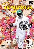 TEMPURA Vol.4 [DVD]