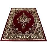 Carpetsale24 Tapis Oriental à Poil Court Motif Oriental Traditionnel Afghan Rouge, Dimension:160x230 cm...