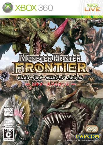 Monster Hunter Frontier Online (Beginner's Package)[Japanische Importspiele]