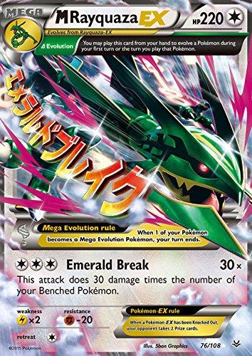 Pokémon PokemonMega-Rayquaza-EX (61/108)XY Roaring Skies, Holo