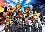 Kingdom Hearts II Final Mix Puzzle 1000 pièces