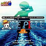 Netsuretsu! Anison Spirits The Best -Cover Music Selection- TV Anime Series ''One Piece'' Vol. 1