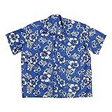 Widmann 7074T Hawaiihemd, Herren, Blau, XL