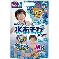 Moony Maillots de bain jetables (Couches de bain) PM boy 7-10 kg (3 psc) ///MOONY SWIMMING PANTS BOY PM 7-10 KG (3 PSC) /// MOONY плавки PM boy 7-10 (3 шт)