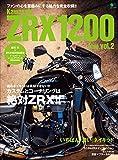 Kawasaki ZRX1200&1100 vol.2[雑誌] (Japanese Edition)